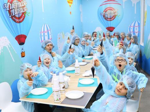 Экскурсия на фабрику мороженого в Москве